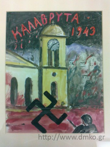"""Kalavryta 1943."" Work on paper by painter Konstantinos Koutsouris."
