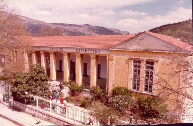 The Elementary School in 1985