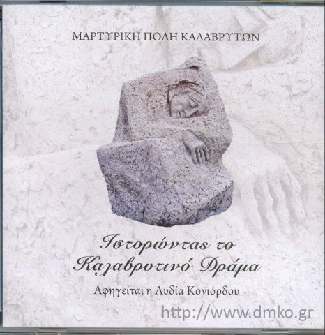 Recounting the Kalavritan Drama , CD, Kalavrita 2008. (In Greek)