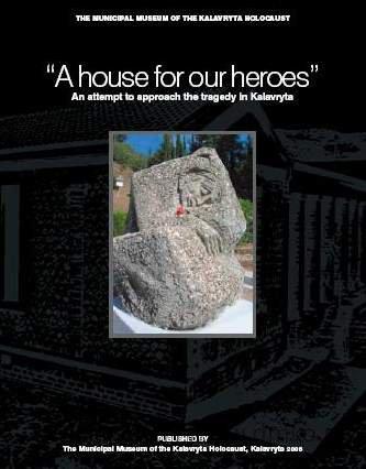 «Το σπίτι των ηρώων μας», Καλάβρυτα 2008 (στα Αγγλικά)
