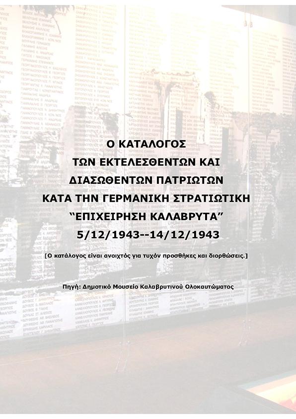 ekt_im_Page_01