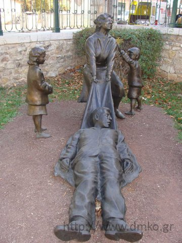 "The composition titled ""NO MORE WARS,"" by sculptor Nikos Dimopoulos"
