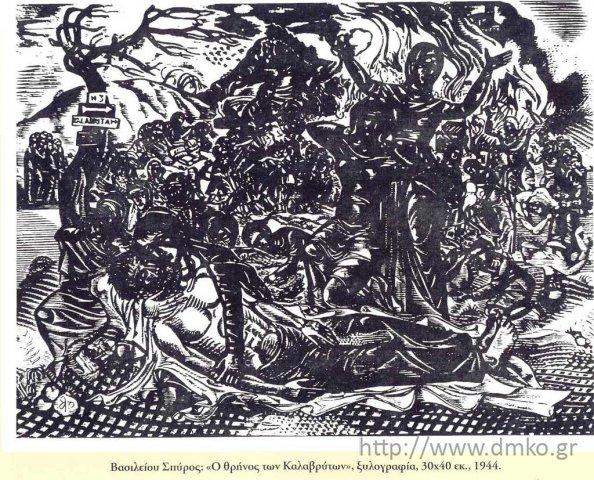 """Βασιλείου Σπύρος: """"Ο θρήνος των Καλαβρύτων"""". ξυλογραφία, 30x40 εκ. 1944."""