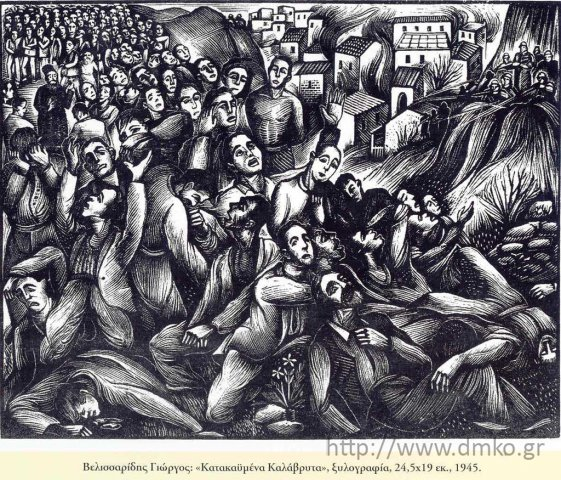"""Βελισσαρίδης Γιώργος: """"Κατακαϋμένα Καλάβρυτα"""", ξυλογραφία 24,5x19 εκ., 1945"""