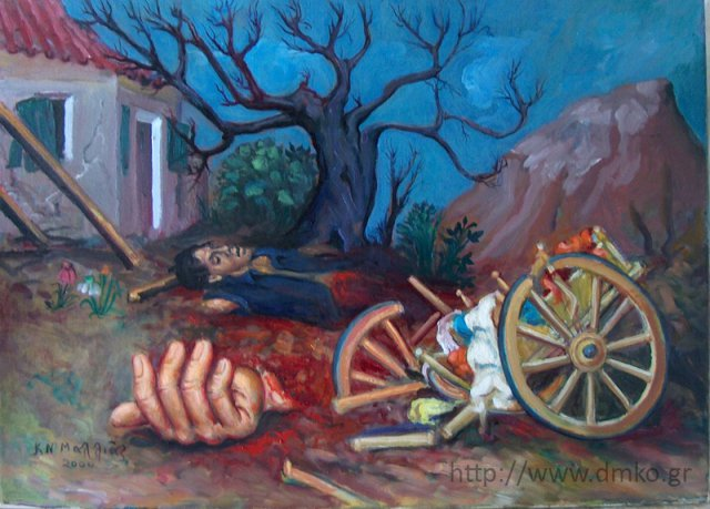 """Slaughter"", by painter Konstantinos N. Mallias"