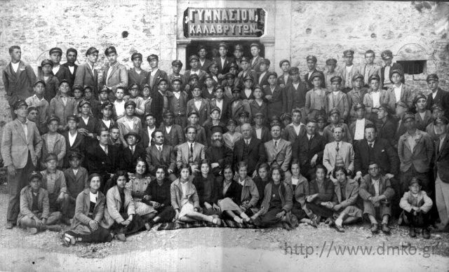 1937. Teachers and pupils of the Kalavritan High School