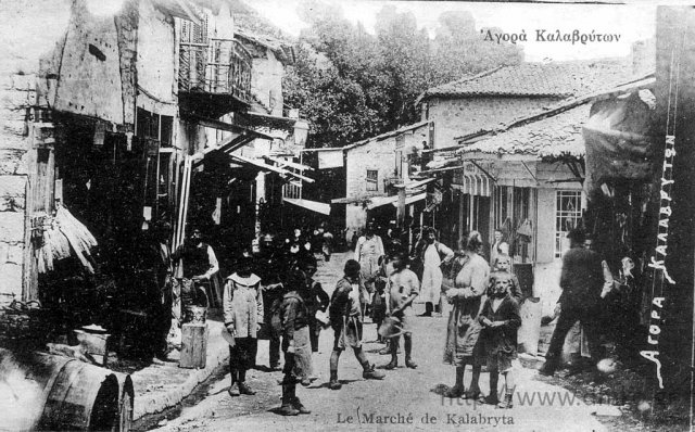 The Kalavritan market in the early 20th century.