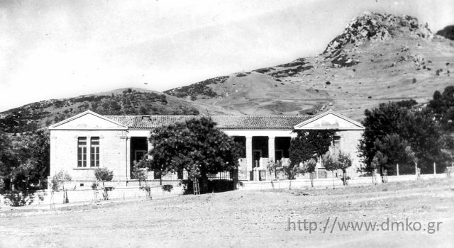 The Elementary School in the early 20th century