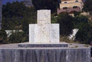 μνημειο