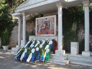 1024px-WW2_Massacre_Memorial,_Chortiatis,_Thessaloniki,_Greece_00