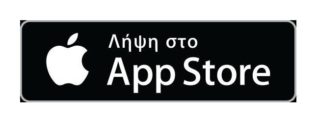 Λήψη στο App Store